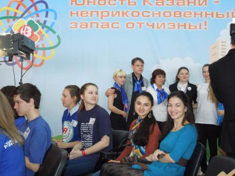 Фото конференция