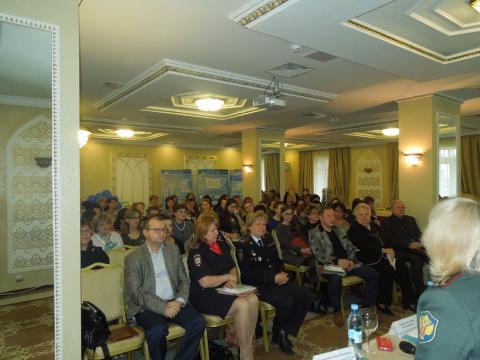 Форум по профилактике правонарушений